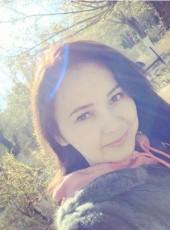 Aynura, 36, Kazakhstan, Aqtobe