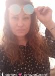 Elena, 36, Tomsk