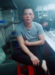 Thường, 33  , Bac Giang