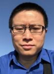 John Geng, 38  , Shenzhen