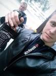 Mikhail, 25, Kamenskoe