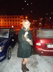 Olga, 49, Russia, Arkhangelsk