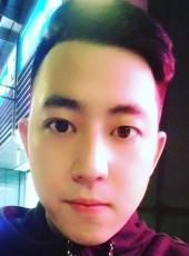 大熊, 35, China, Taipei