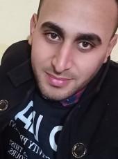محمود, 22, Egypt, Al Hamul