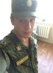 Artem, 25  , Ryazan
