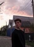 Rostyslav, 19, Kiev