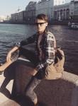 Aleksey, 24, Kanash
