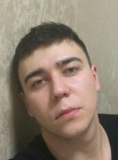 Ramil, 27, Russia, Naberezhnyye Chelny
