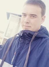 Dmitriy, 24, Russia, Penza