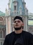 Ilya, 27, Lukhovitsy