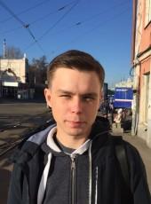 Слава Турусин, 22, Россия, Иркутск