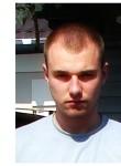 Maksim, 31, Kostanay