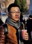 呼伦贝尔, 44, Jinan