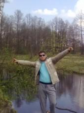 streger, 32, Ukraine, Kiev