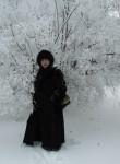 Ekaterina, 64  , Donetsk