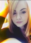 Alina - Люберцы