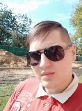 Ilya, 20, Belarus, Minsk