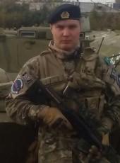 Vladimir, 29, Kazakhstan, Karagandy