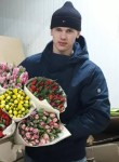 Sasha, 25, Novosibirsk