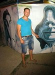 Nikolay, 29, Dnipr