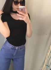 Дарина, 18, Россия, Санкт-Петербург