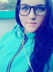 Tanya, 21  , Neftekamsk