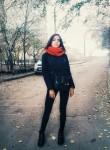 Фото девушки Аня из города Донецьк возраст 18 года. Девушка Аня Донецькфото