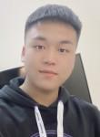 刘兵, 20  , Yinchuan