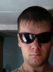 Виталя, 39 лет, Болотное