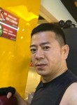 汪之凡, 46  , Fuzhou