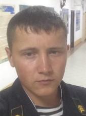 Alexandr, 24, Romania, Pantelimon