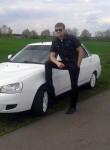 Viktorovich, 29, Belinskiy