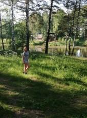Evgeniya, 34, Russia, Lyubertsy