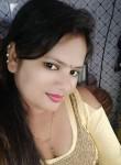 Seema, 18  , New Delhi