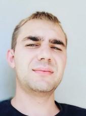 Aleksandr, 27, Ukraine, Kryvyi Rih