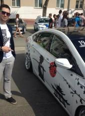 Sergey, 29, Russia, Samara