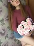 Katya, 19, Moscow