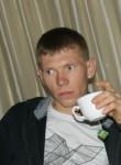 Сергей, 28 лет, Екатеринбург