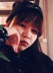 Alisa, 18, Khabarovsk