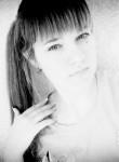 Валентина, 21  , Terney