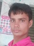 Alpharaj Ali, 23  , Shahjahanpur