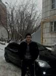 Константин - Пермь