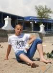 Sergey, 28, Yevpatoriya
