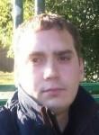 Sergey, 25 лет, Екатеринбург
