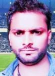 Mohammad aajad, 18  , Banmankhi