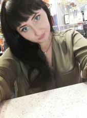 Diana, 22, Ukraine, Energodar