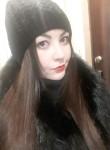 Karina, 26, Yekaterinburg