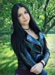 Aliya, 21  , Trebukhiv