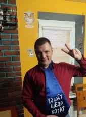 Sergey, 37, Russia, Petrozavodsk