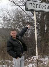 Evgeniy, 38, Russia, Rybinsk